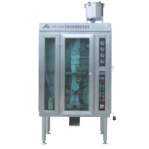 Full Closed Liquid Packing Machine