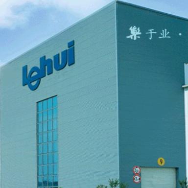Ningbo Lehui Food Machinery Co.,Ltd