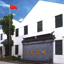 SUZHOU GOLDEN EAGLE MACHINERY EQUIPMENT CO.,LTD