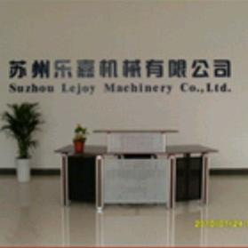 Suzhou Lejia Machinery Co., Ltd