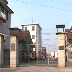 Rugao Packaging Foodstuff Machinery Co., Ltd.