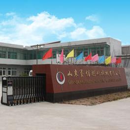 Jinan Saixin Machinery Co., Ltd.