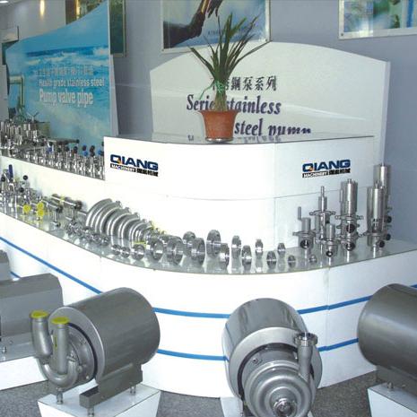 Wenzhou Qiangzhong Machinery Co., Ltd.