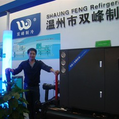 Wenzhou Shuangfeng Refrigeration Equipment Manufac