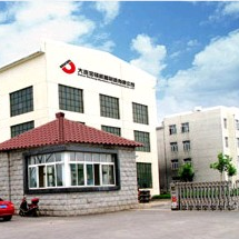 Dalian Baofeng Machinery Manufacturing Co.,Ltd.