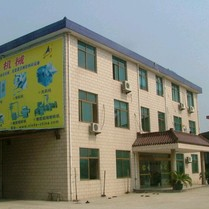Jiangyin Xinda Medicine And Chemical Machinery Co.,Ltd
