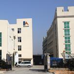 Zhejiang Huaan Machinery Co., Ltd.