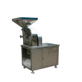 W420 stainless steel mill