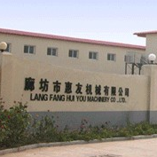 Lang Fang Hui You Machinery Co., Ltd