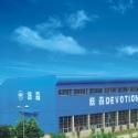 Guangzhou Devotion Thermal Facility Co., Ltd.