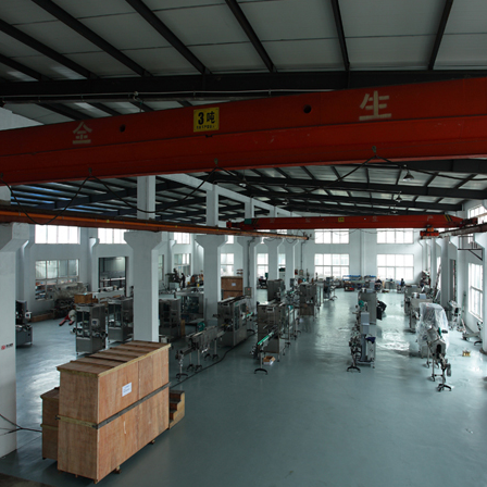 Shanghai Yiao Package Machinery Co., Ltd
