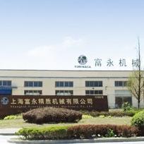 SHANGHAI TOMINAGA PACKING MACHINERY CO.,LTD.