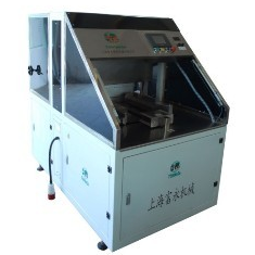 TNW-800 Horizontal Diaper Packaging Machine