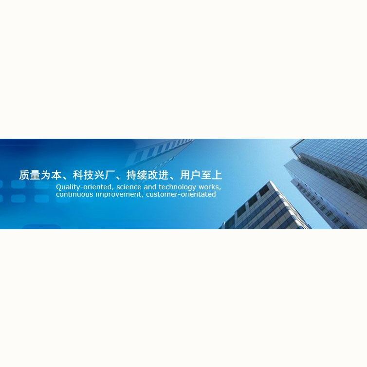 XINXING MACHINE MANUFACTURING CO.,LTD.