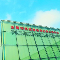 Jiangsu Muyang Group Co., Ltd.