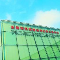 Jiangsu Muyang Group Co., Ltd.