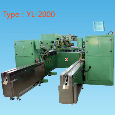 YL-2000 Double-way Counting Machine