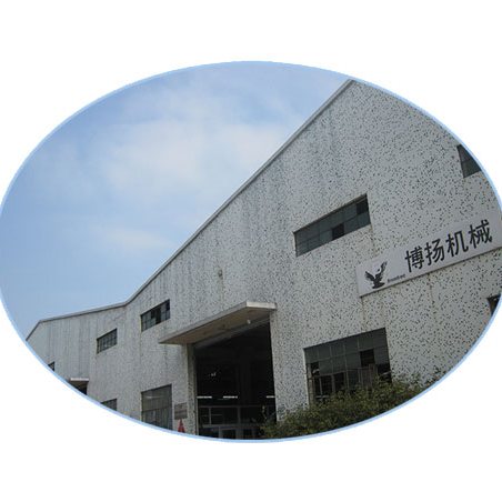 Guangzhou Broadyea Machinery Manufacture Co., Ltd.