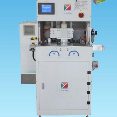 YL-150S Sanitary Napkin Automatic Packaging Machine