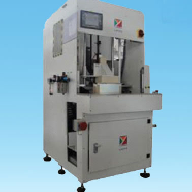 YL-170S Facial Tissue Automatic Packaging Machine