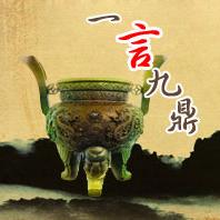 Ruian City Yuanjian Machinery Technolgy Co.,Ltd.
