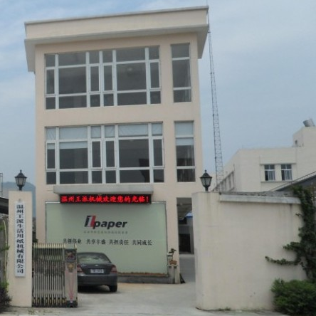 Wenzhou Onepaper Household Paper Machinery Co., Ltd.