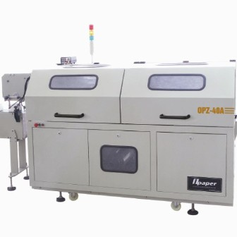 OPZ-40A automatic soft drawn facial tissue packing machine