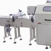 OPZ-40B automatic soft drawn facial tissue packing machine