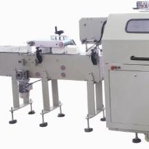OPZ-40B automatic soft drawn facial tissue packing machine
