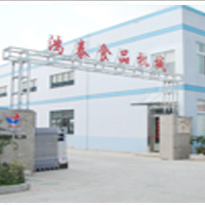Dongtai Hongtai food machinery Co. Ltd