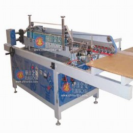 Box Paste Machine