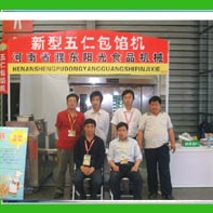 Henan Pudong food machinery factory sunshine