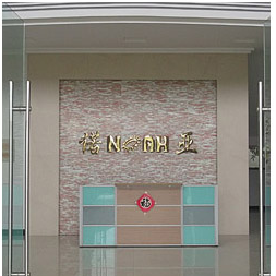 Yangzhou Noah Star Machinery