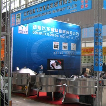 DONGHAIFEILONG Food Machinery Co., Ltd.