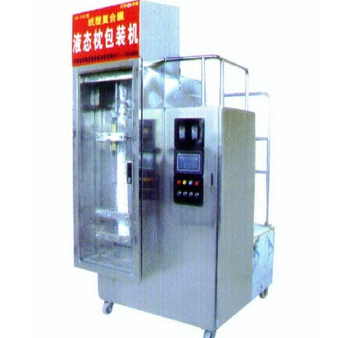 HF-YXC-B Automatic Composite Membrane Liquid Pillow Packaging Machine