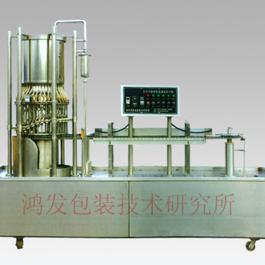 HF-BBJ-B Automatic Ice Lolly Machine