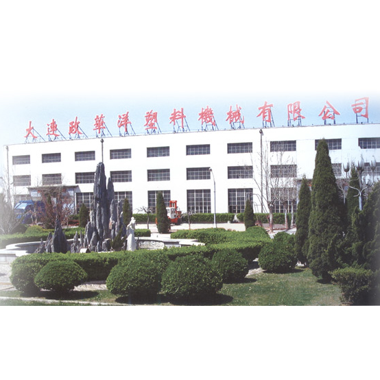 Dalian ZHENGHUAYANG Plastics Machinery Co.,Ltd.
