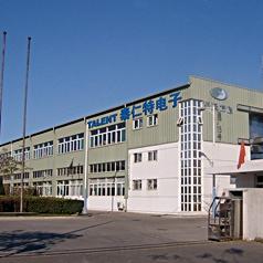 Talent (Tianjin) Electronics Co., Ltd.