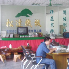 Dongguan Song Da Machinery Manufacture Co., Ltd.