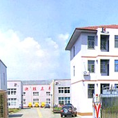 Qingdao Jiuhe Heavy Industry Machinery Co., Ltd.