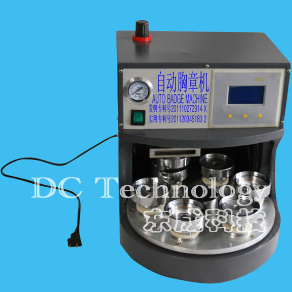 AUTO-001 Automatic Pin Button Bagde Press Machine