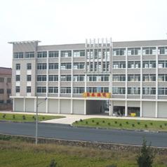 Zhuji Luban Mechanical And Electrical Manufacturin