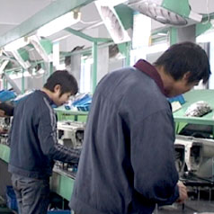 Zhejiang Kingdom Sewing Equipment Co., Ltd.
