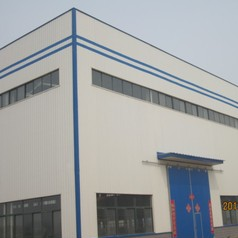 Henan Bailing Machinery Co., ltd