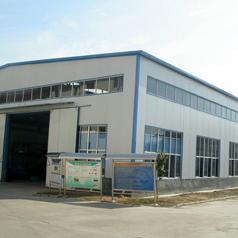 Wuhan Kudat Industry & Trade Co., Ltd.