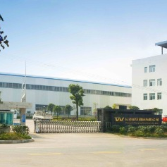 Changsha WIPIN Machinery Co., LTD.,