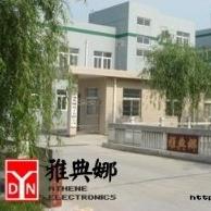 Changzhou Athena Electronics Co., Ltd.