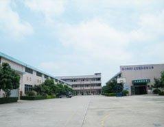 Dongguan City South Nekon Machinery Co., Ltd.