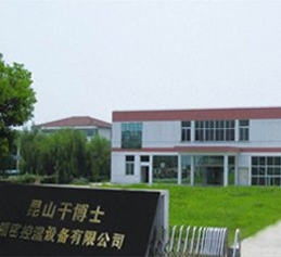 Kunshan Dryboss Precision Equipment Co., Ltd.