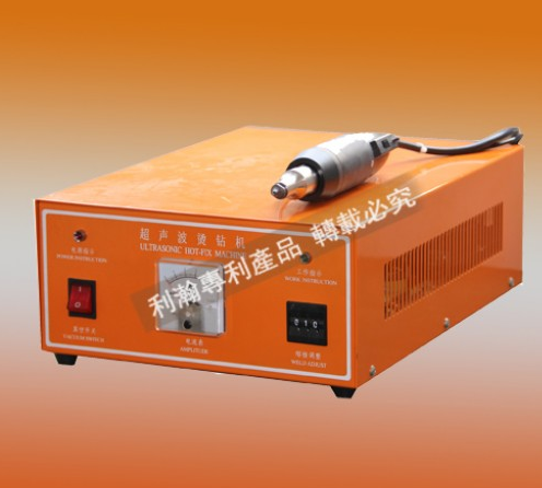 HD-TZ200815 Ultrasonic Spot Welding Machine